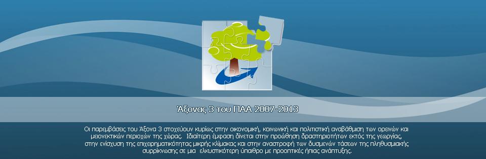 axonas3_slide_01.jpg
