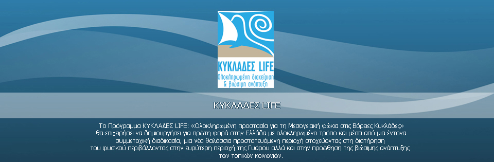 life_slide_01.jpg