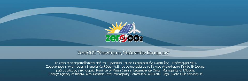 zeroco2_slide_01.jpg